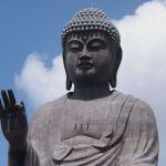 Urlaub, ThingToDo, Inspiration, Zhongyuan Buddha