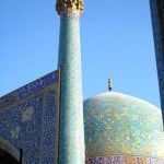 ThingToDo, Bucketlist, Holiday, Imam Mosqxxxuxxxzzzkzzz Iran